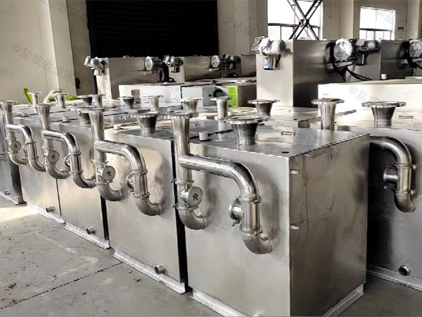 厨用大移动式污水处理隔油池的图集