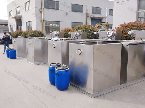 餐饮行业大型地下室自动油水分离器隔油池设计计算