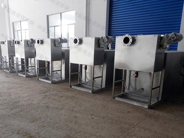 火锅店地上式大自动刮油隔油器提升设备哪个品牌