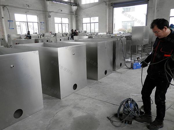 购物中心中小型地下室全自动智能型一体式油水分离器做法