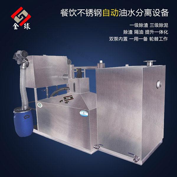 商用地埋式中小型自动化油水渣三相分离机怎么处理