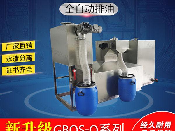 家用大型地下式自动化油水分离处理机环保