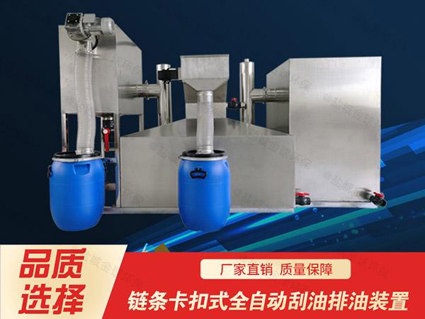 工厂食堂中小型半自动水油分离处理设备介绍