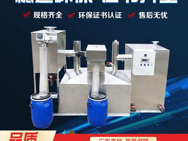 厨房用地下室大自动排水一体化隔油处理设备一般什么地方有卖