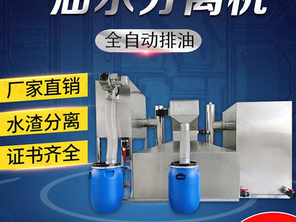 饭馆埋地式中小型一体化隔油池功能