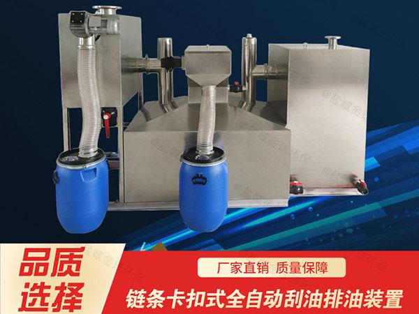 火锅店地上式无动力一体化隔油装置的价格是多少钱一个