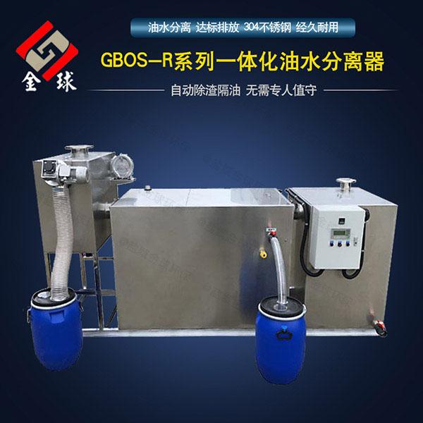 商业中小型地上组合式隔油分离器规格型号表