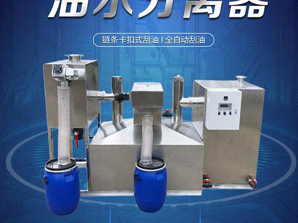 居家用大地上式自动排水油水渣分离设备系统