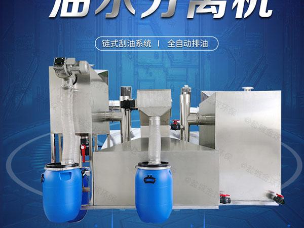 饭店户外中小型全自动智能型油水分离净化器价格表