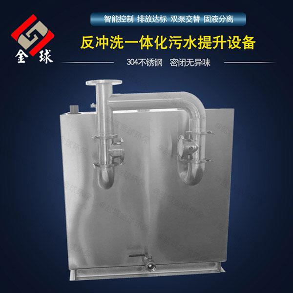 商业地上式大自动排水隔油池提升一体化设备结构