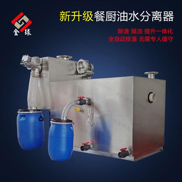 小区大型地埋自动提升隔油强排一体化设备在哪体现