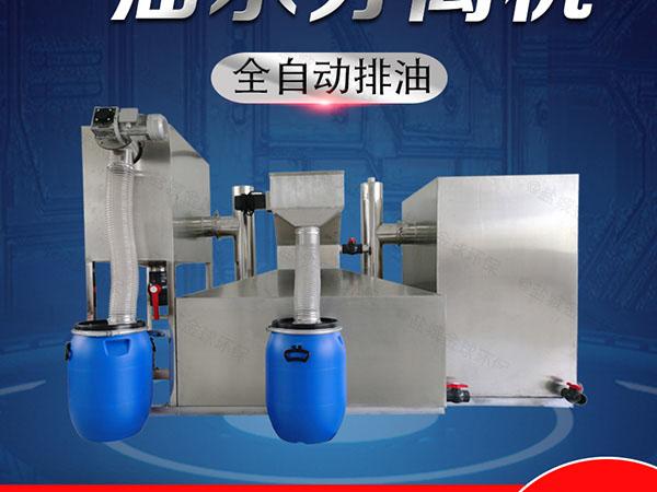 餐用大地下室自动刮油成套隔油池设备的尺寸