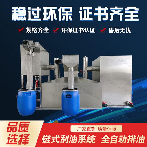 后厨大型地下室组合式油水分离净化器的构造