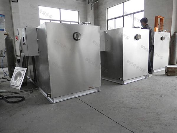 专业做火锅店100人分体式油污水分离装置