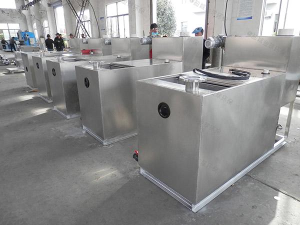 提供家庭新型分体式油水分离过滤机