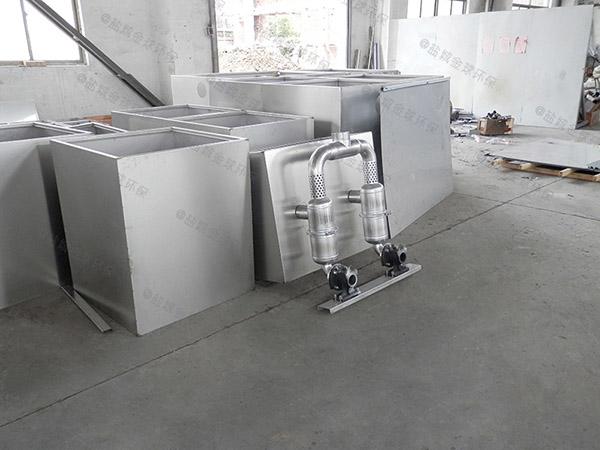 制作火锅大型地埋水处理油水分离器