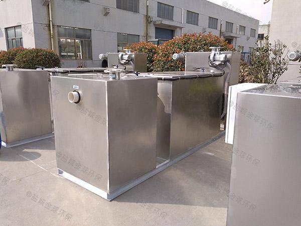 专业居民用中小型电加热密闭隔油器