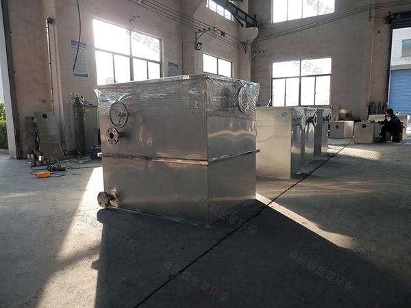 制作家庭小型电加热一体式隔油池