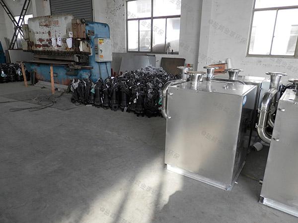 提供火锅店新型电加热油水分离器提升设备