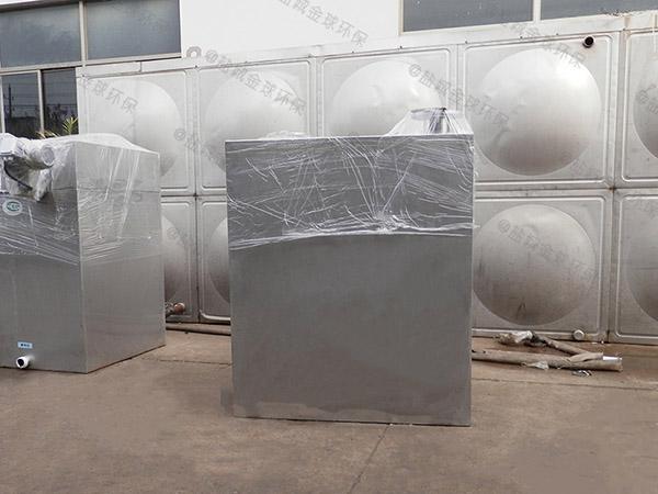 购买居民用大型地埋水处理油水分离器