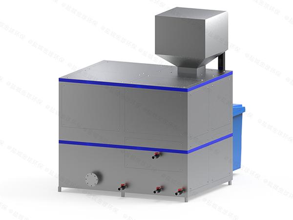 微型自动化厨余垃圾预处理机器视频