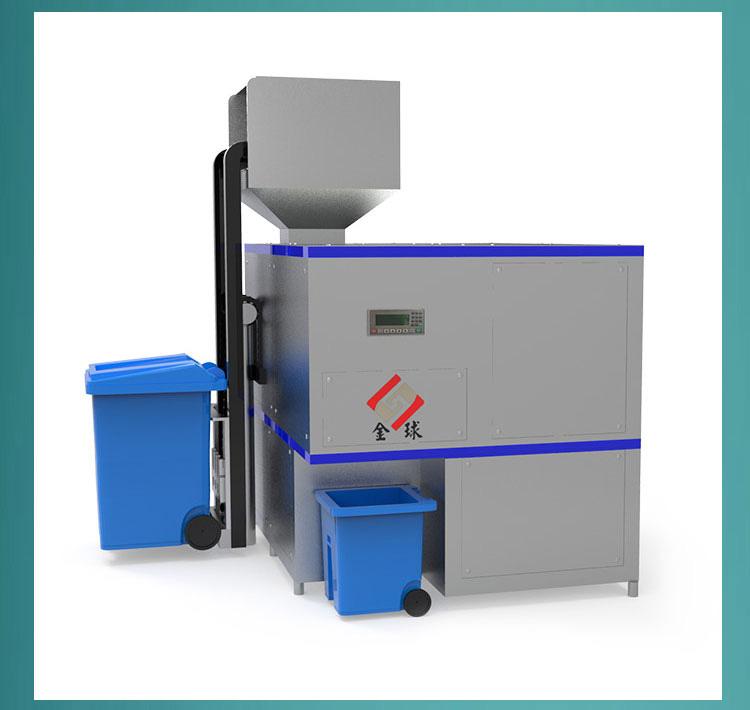 大型环保餐饮湿垃圾处理机规格型号
