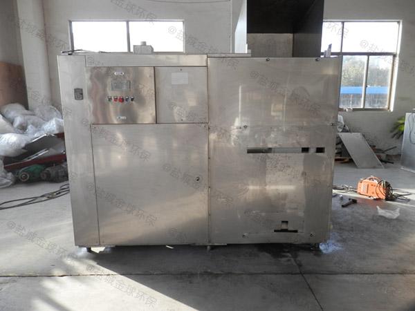日处理5吨多功能厨余垃圾减量处理机器原理图