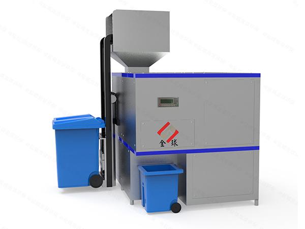 小型环保餐饮垃圾处理一体机技术标准