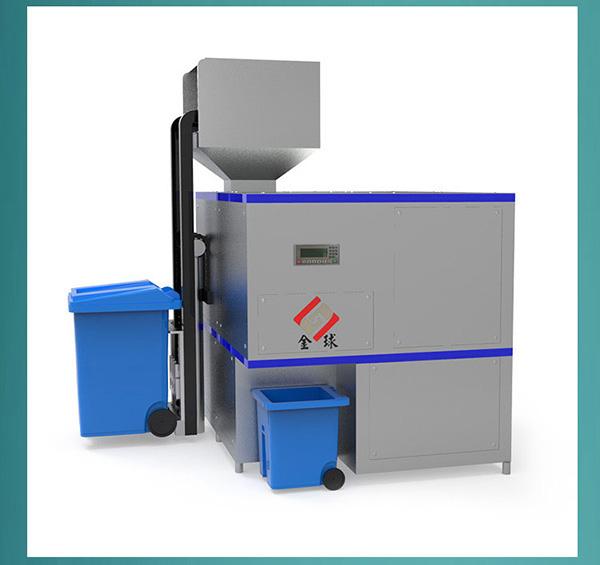 全自动餐厨垃圾减量处理机器制造厂家