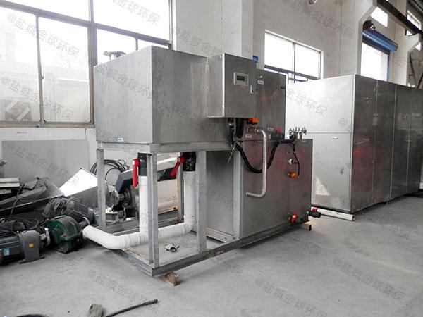 机械式厨余一体化垃圾处理设备原理图