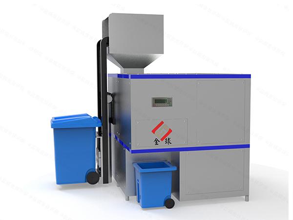 日处理5吨机械式厨余垃圾减量处理设备工艺流程