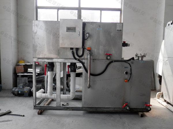 大小型全自动厨余垃圾预处理机器厂家供应