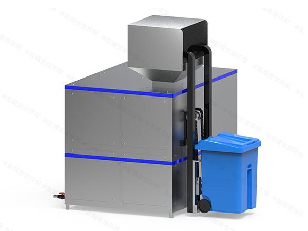 智能化餐饮垃圾处理成套设备招商
