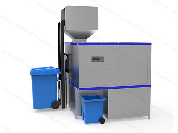 大小型环保餐厨垃圾减量设备标准