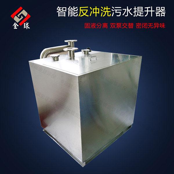 商品房地下室电动家用污水提升设备是什么