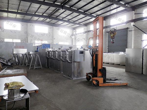 侧排式马桶家装污水排放提升设备怎么装