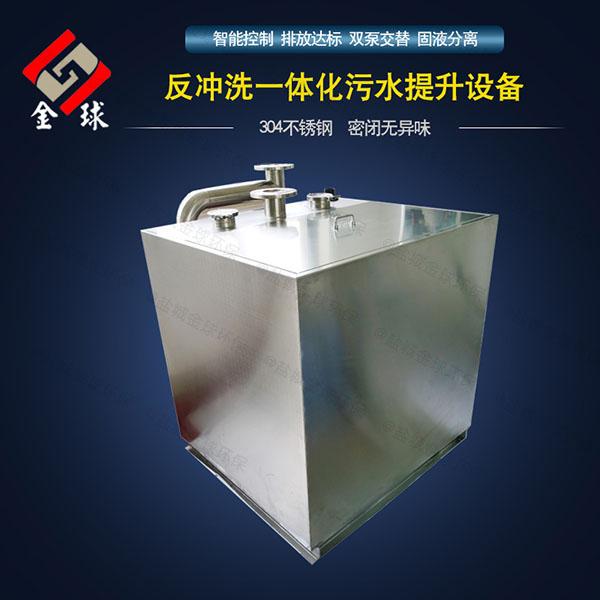 别墅双泵交替污水提升器装置可代替三化厕吗