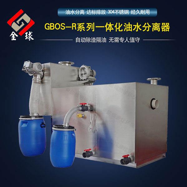 安装商场大型压缩空气一体化油脂分离设备