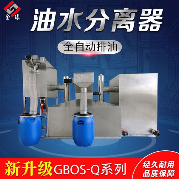 专业火锅专用100人泔脚一体化油脂分离设备